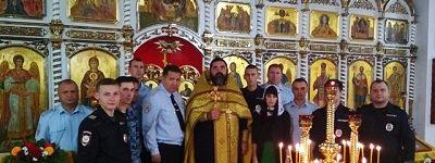 Водосвятный молебен перед очередной командировкой полицейских на Северный Кавказ отслужил яковлевский благочинный