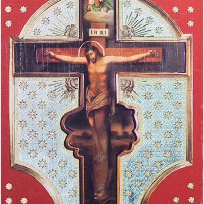 Чудотворный Кошарский Крест