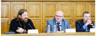 Ректор Белгородской семинарии принял участие в научной конференции «Белгородская черта»