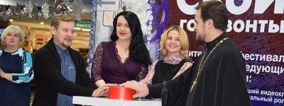 «Православное Осколье» представило две работы на кинофестиваль «Свои горизонты»