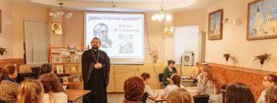 250-летие русского баснописца Крылова отпраздновали в Духовно-просветительском центре в Грайвороне