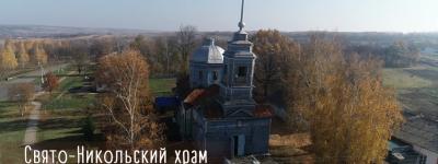 Три фильма из цикла «Духовные ключи», посвященные старинным храмам сёл Белгородской области, увидели старооскольские студенты