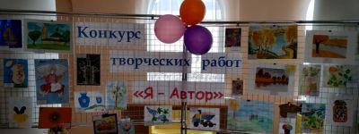 Прохоровский благочинный наградил детей-инвалидов за участие в конкурсе «Я – автор»