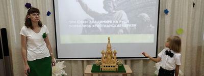 День Крещения Руси масштабно отметили в православном детском саду «Троицкий» в Старом Осколе