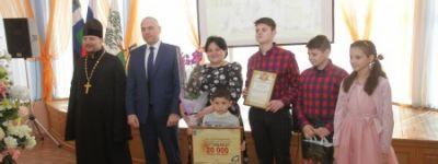 Семью клирика Свято-Никольского храма в Ракитном признали лучшей многодетной семьёй