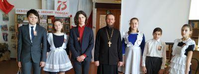Викторину «Знаток Православной культуры» организовали в Прохоровке в День православной молодёжи