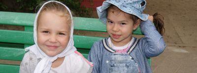 Праздник «В мире животных» организовали в православном детском саду в Белгороде