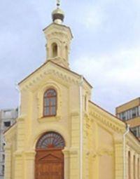 Духовно-просветительский центр во имя святителя Иоасафа