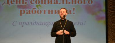 Благочинный Прохоровского округа поздравил с профессиональным праздником социальных работников