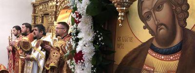 В день памяти Александра Невского в храме святого апостола Иакова, брата Божия, в Губкине встретили престольный праздник