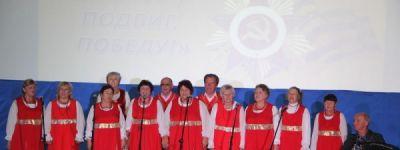Грайворонский благочинный приветствовал проведение конкурса военно-патриотической песни «Воспеваем героизм, подвиг, Победу»