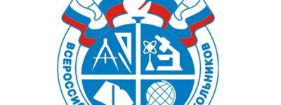 Гимназисты старооскольской православной гимназии победили в городской олимпиаде по обществознанию