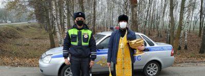 Прохоровский благочинный окропил святой водой самые опасные участки автодорог