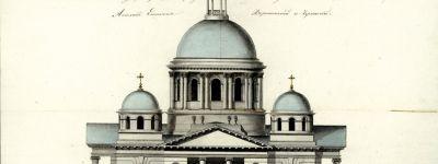 Газета  «Заря» рассказала об истории Крестовоздвиженской церкви в Алексеевке, которую начали строить ещё до войны 1812 года