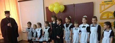 Фестиваль «Милосердие» провели в Гостищевской школе