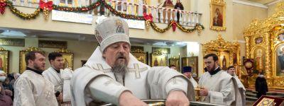 Великий чин освящения воды совершил в Крещенский сочельник митрополит Белгородский