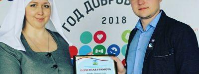Добровольцев белгородского Марфо-Мариинского сестричества милосердия наградило Правительство Белгородской области