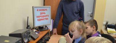 Международную акцию «Народное единство» на любительских радиочастотах организовали в православной гимназии Старого Оскола