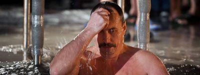 Девять купелей для купаний на Крещение оборудовали в Алексеевском городском округе