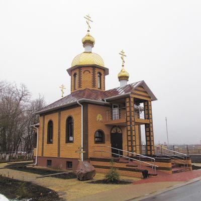 Храм святителя Николая Чудотворца в селе Плотавец