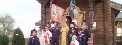 В канун дня памяти войсковой казачьей славы в храме Рождества Христова освятили знамя казачьего центра по борьбе с наркобизнесом
