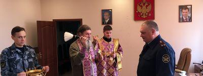 Чин освящения помещений колонии совершили в городе Алексеевка