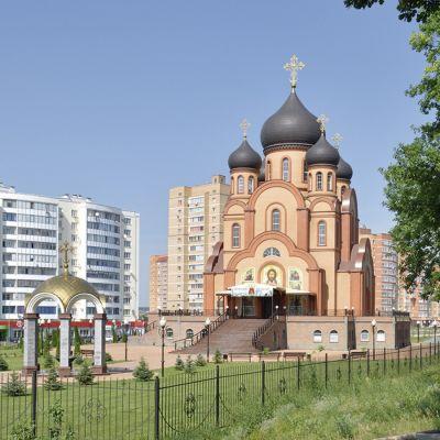 Храм Преподобного Сергия Радонежского в Старом Осколе