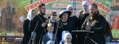 Хор священников выступил на районном фестивале кулинарного искусства «Капуста Барыня»