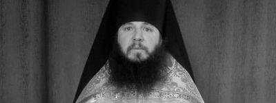 Отошёл ко Господу клирик Валуйской епархии иеромонах Стратоник (Свищёв)