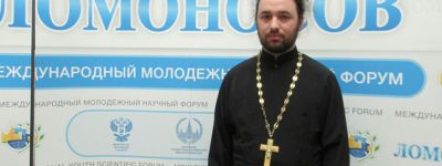 Преподаватель Белгородской семинарии выступил с докладом на XXV Международной научной конференции «Ломоносов» в МГУ