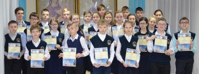 Старооскольские православные гимназисты награждены Дипломами всероссийской олимпиады школьников по православной культуре