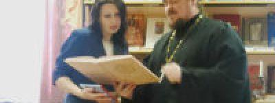 В селе Красное отметили День православной книги