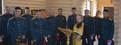 Первый молебен для прибывших в часть молодых лейтенантов прошёл в новом храме равноапостольного князя Владимира в Валуйках