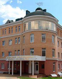 Белгородская православная духовная семинария