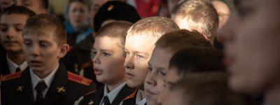 В Успенском соборе в Новом Осколе состоялось торжественное принятие клятвы кадета учащимися Царев-Алексеевского кадетского корпуса