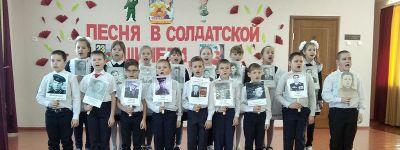 Настоятель храма Рождества Христова оценил выступления участников конкурса «Песня  в солдатской шинели» в школе в Рождествено