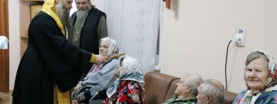 Валуйский епископ посетил Иловский дом-интернат для престарелых и инвалидов