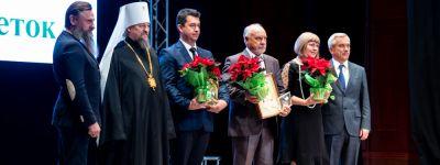 Митрополит Белгородский и Старооскольский Иоанн вручил награды «Меценатам года»