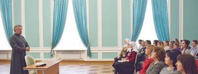 «Самоосознание и самооценку личности» обсудили в  «Школе юного теолога» в Белгородском госуниверситете