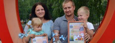Фотоконкурс «Моя счастливая семья» и выставку семейных рисунков «Моя дружная семья» организовали в Волоконовке в честь Дня семьи, любви и верности