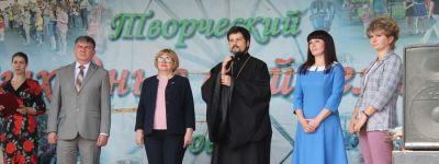 Губкинский священник в День семьи напомнил, что не случайно в христианстве существует такое понятие, как супружеский подвиг
