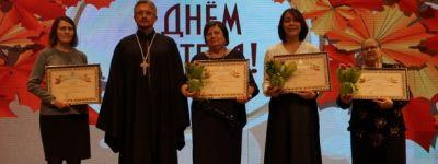 Директор православной гимназии отмечена Благодарностью Митрополита Белгородского и Староосокольского Иоанна за труды во благо Святого Белогорья
