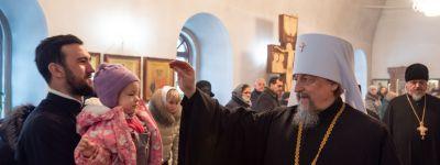 Архиерейское служение в Неделю о мытаре и фарисее совершил митрополит Белгородский