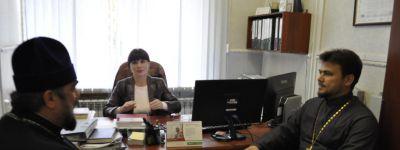 Губкинские священники будут участвовать в работе семейного центра при ЗАГС