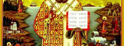 Белгородская семинария приглашает к участию во II Иннокентиевских миссионерских чтениях