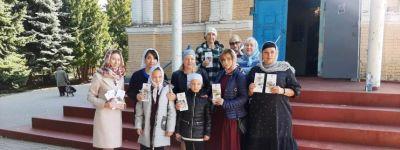 Просветительскую акцию про счастье материнства провели в Грайвороне на Рождество Пресвятой Богородицы