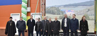 Клирик Спасо-Преображенского кафедрального собора принял участие в открытии комплекса «Флагман» в Губкине