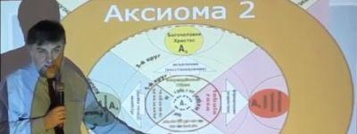Лекцию «Почему педагогики бывают разными» прочитал в Белгородской семинарии известный кубанский учёный