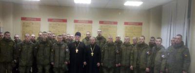 Валуйский священник провёл просветительскую встречу с личным составом казачьей роты Висленской мотострелковой дивизии