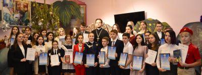 Победителей и призеров областной благотворительной акции «Доброе сердце разделит боль» наградили в православном центре «Преображение»
